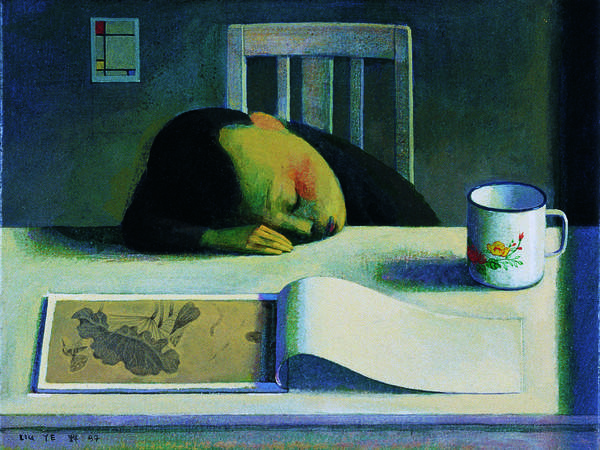 Liu Ye. Storytelling - Fondazione Prada di Milano